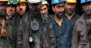روزکارگر برای کارگران تعطیل رسمی محسوب میشود