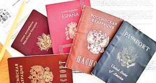 پاسپورت آمریکا فقط 120میلیون