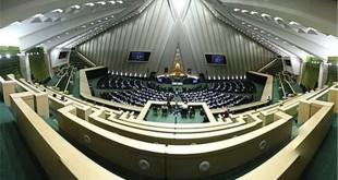 اعضای تمامی کمیسیونهای تخصصی مجلس مشخص شد
