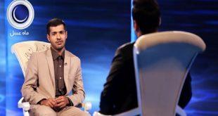 ماجرای جوان اعدامی در برنامه ماه عسل